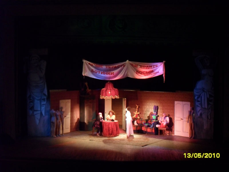 Херсонский театр американская рулетка новости кбр сегодня 17 март 2011 казино в форуме